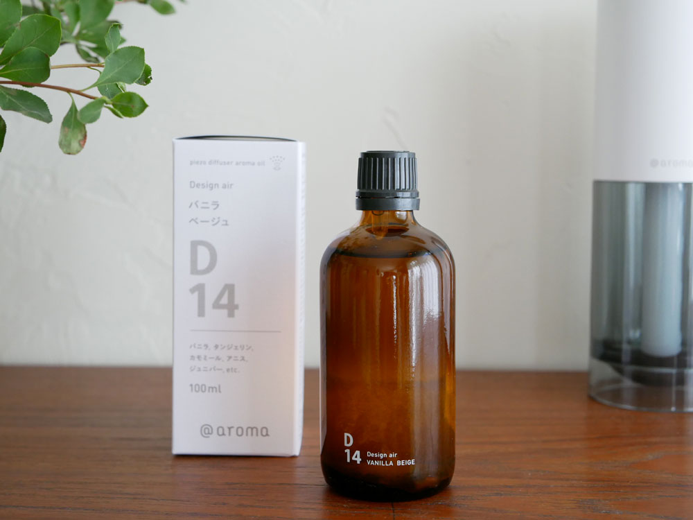 【@aroma】Design air D14 バニラベージュ ピエゾオイル 100ml