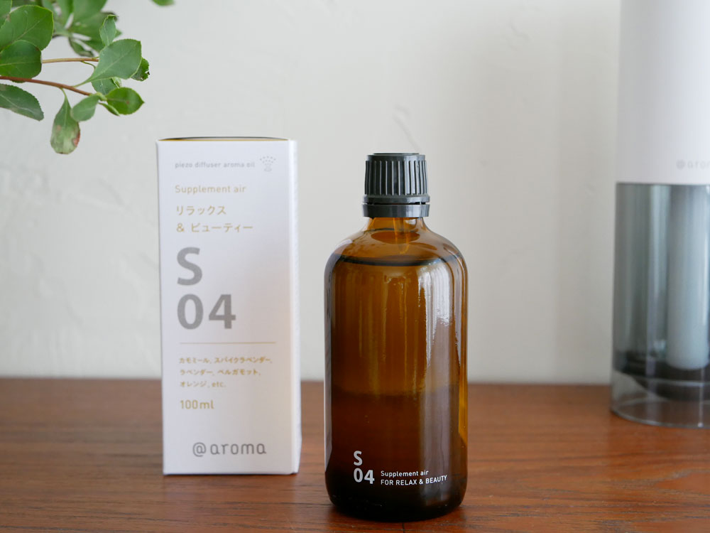 【@aroma】Supplement air S04 リラックス&ビューティー ピエゾオイル 100ml