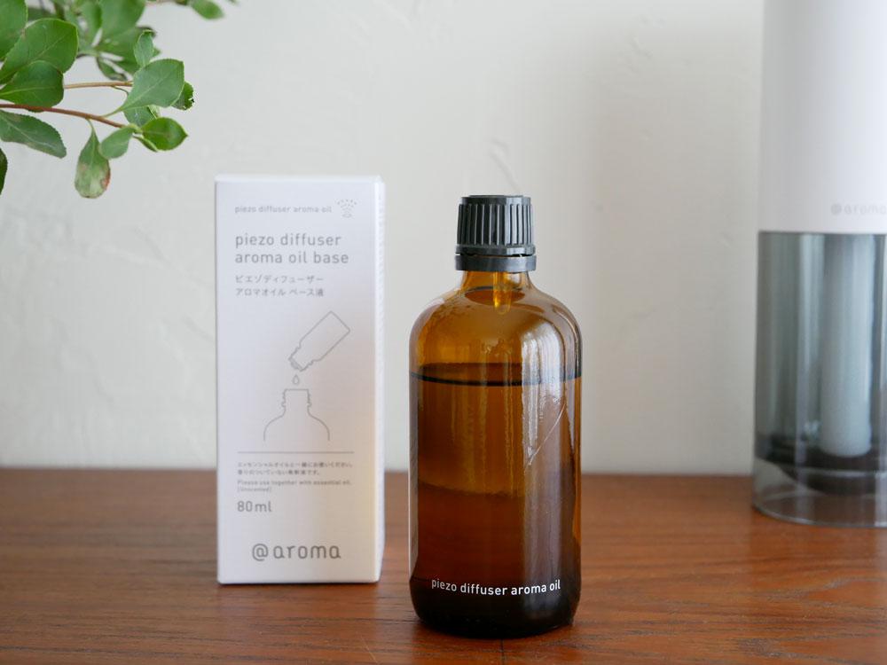 【@aroma】piezo diffuser アロマベース液