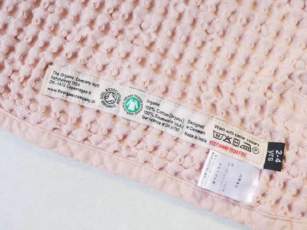 【The Organic Company】ビッグワッフルキッズバスローブ パールローズ