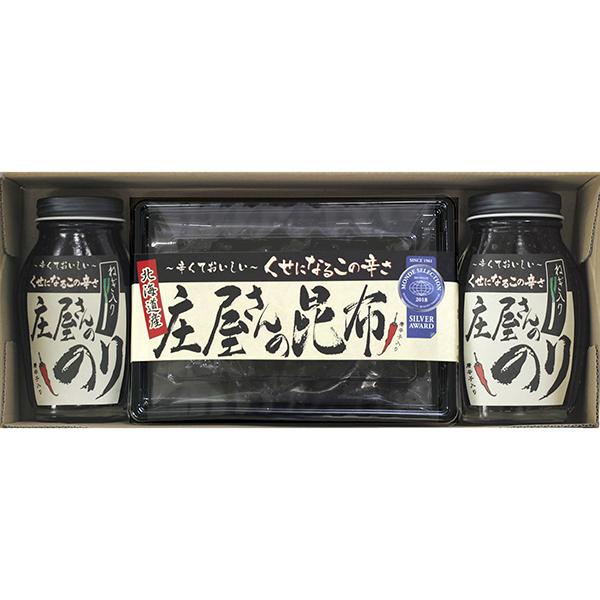 一段長箱セット(庄屋さんの昆布150g・庄屋さんののり130g瓶入りx2)