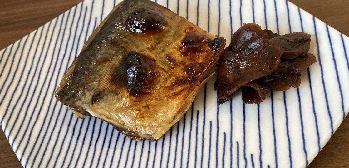 庄屋さんの焼生姜 150g