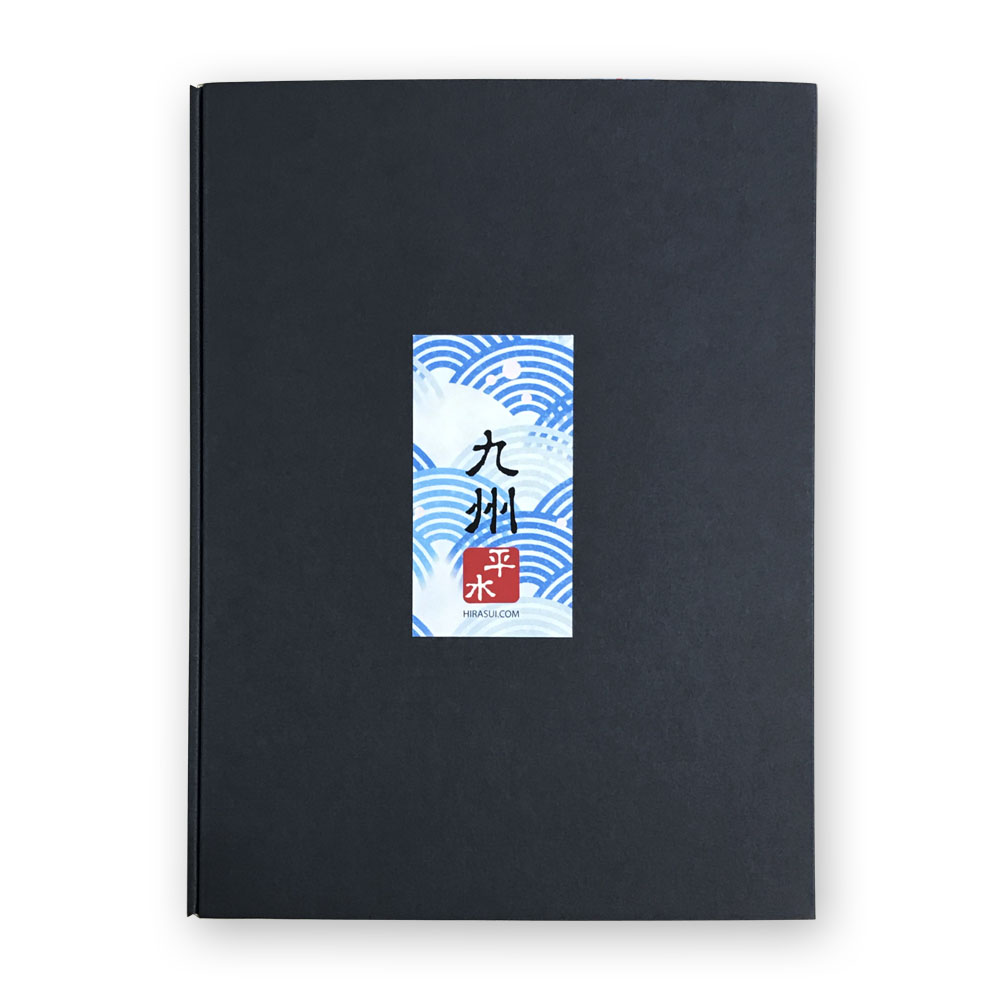 辛くないギフトセット 【七彩昆布・酢わかめ・炙りいわし・わさびっ鱈】