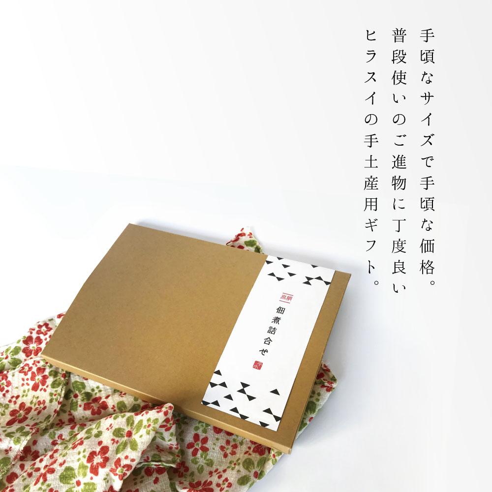 【送料込・ネコポス便】おつかいものミニギフト 昆布&コリコリわかめセット