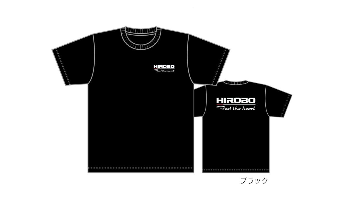 ヒロボー HIROBO チームグッズ 【2515-172~177】ドライTシャツ ブラック SS~3L  ※レターパック可