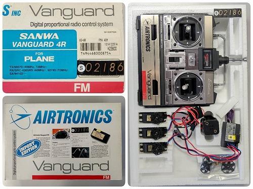 ☆ ジャンク品【S02186】 SANWA 101A12251A 送信機 VG-4R FM4 40M(デッドストック)