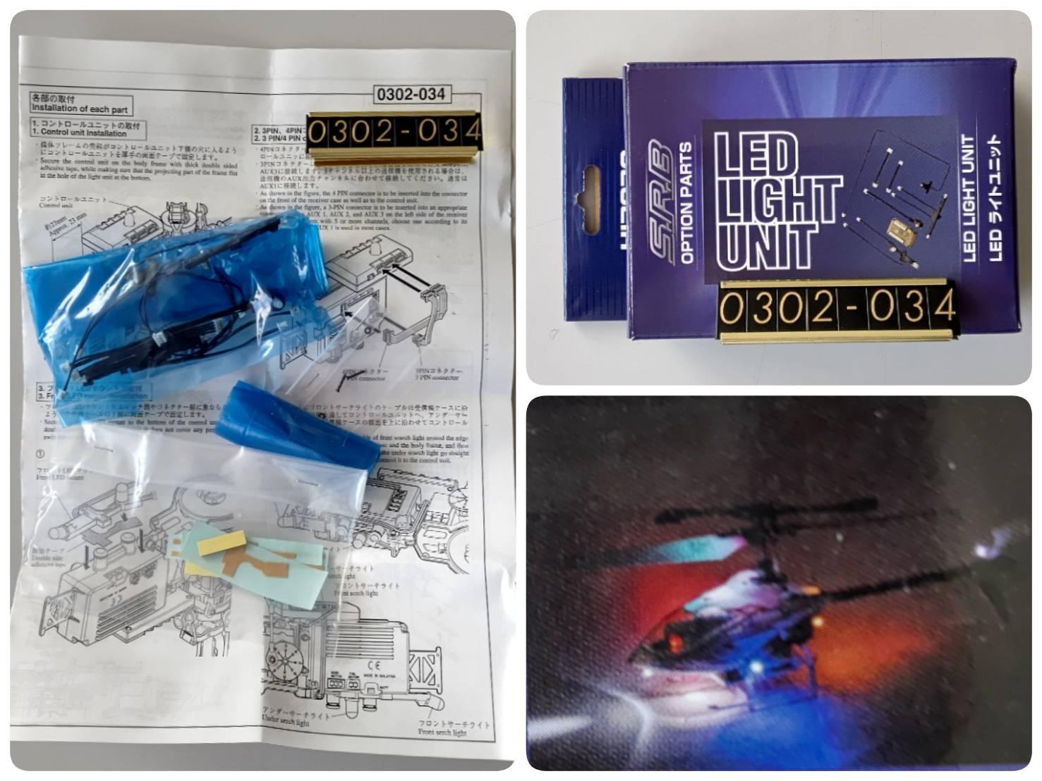 ヒロボー HIROBO パーツ 【0302-034】 S.R.B ライトユニット