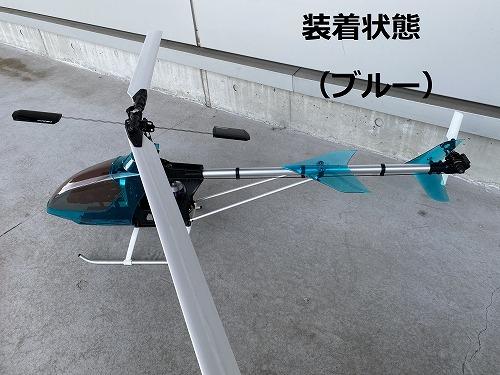 ヒロボー HIROBO ★アウトレット パーツ【0402-831-001】Shuttle スケルトンキャビン 尾翼セット(ピンク)(現品限り)