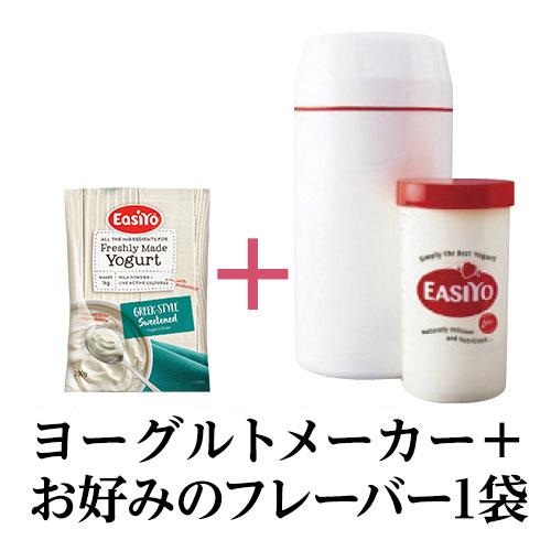 【初回限定】EasiYo(イージーヨー) お試しセット・メーカー+お好きなフレーバー1袋(送料無料)