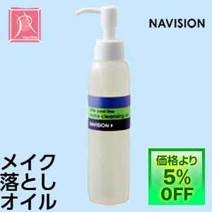 NAVISION ナビジョン メーククレンジングオイル 敏感肌 メーク落とし 110ml 【価格より5%OFF】