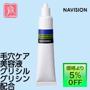 NAVISION ナビジョン GGエッセンス 毛穴ケア 美容液 30g【価格より5%OFF】