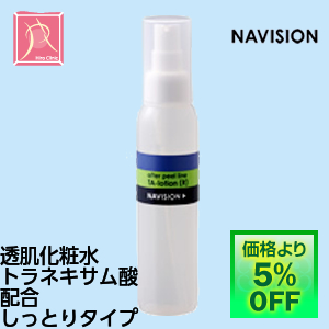 NAVISION ナビジョン TAローション(R) しっとりタイプ 敏感肌 化粧水 110ml 【価格より5%OFF】