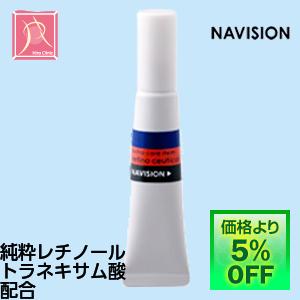 NAVISION ナビジョン レチノシューティカル エイジングケア クリーム 15g 【価格より5%OFF】