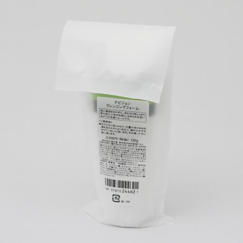 NAVISION ナビジョン クレンジングフォーム 敏感肌 洗顔 120g 【価格より5%OFF】