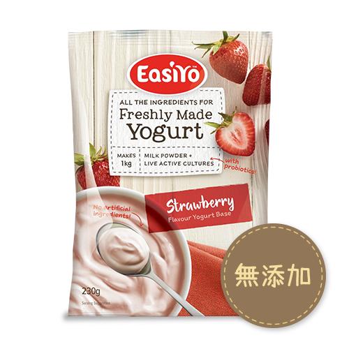 【アウトレット商品(賞味期限2021年5月20日)】EasiYo(イージーヨー)ストロベリー