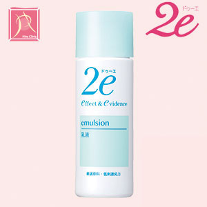 2e ドゥーエ トライアルキット (化粧水30ml・乳液30ml)