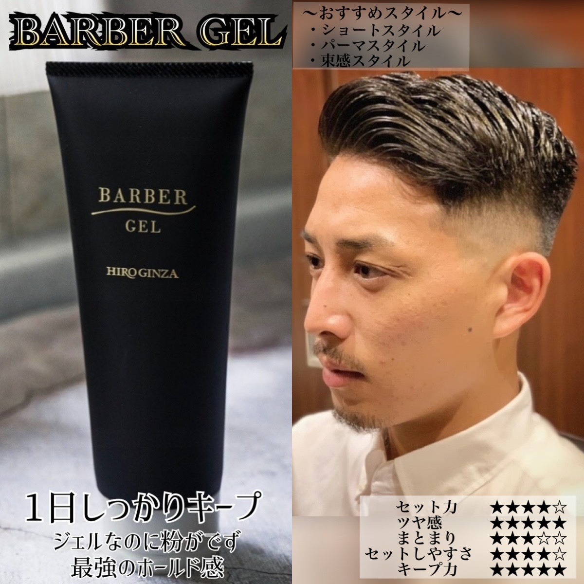 【プレミアムジェル】バーバージェル 200g