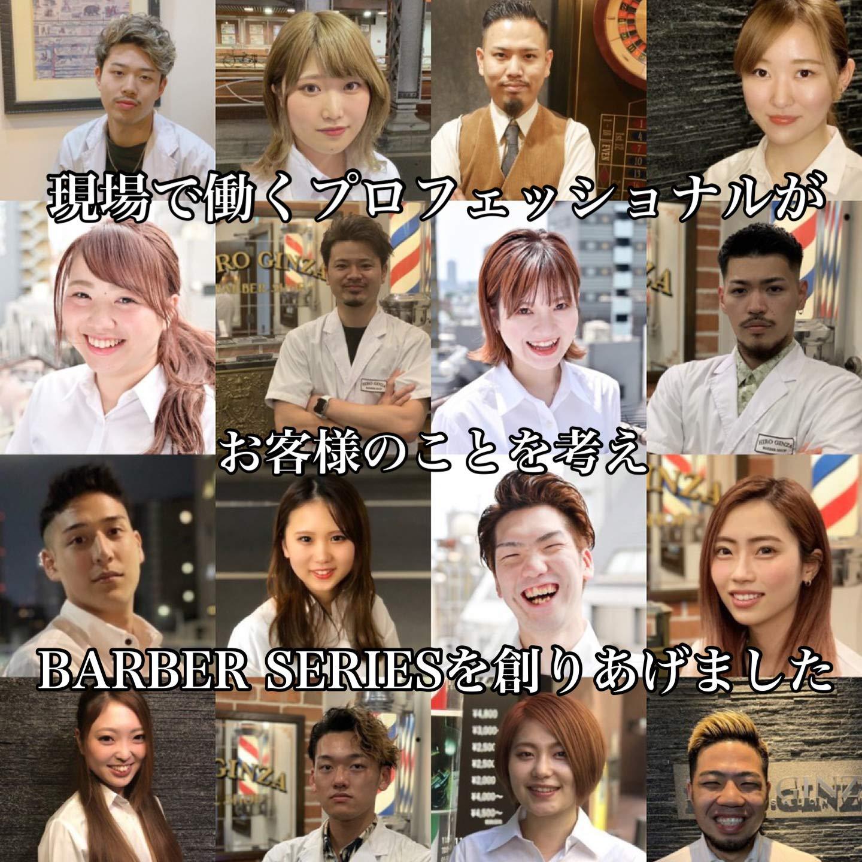 【プレミアムWax】バーバーワックスF 90g