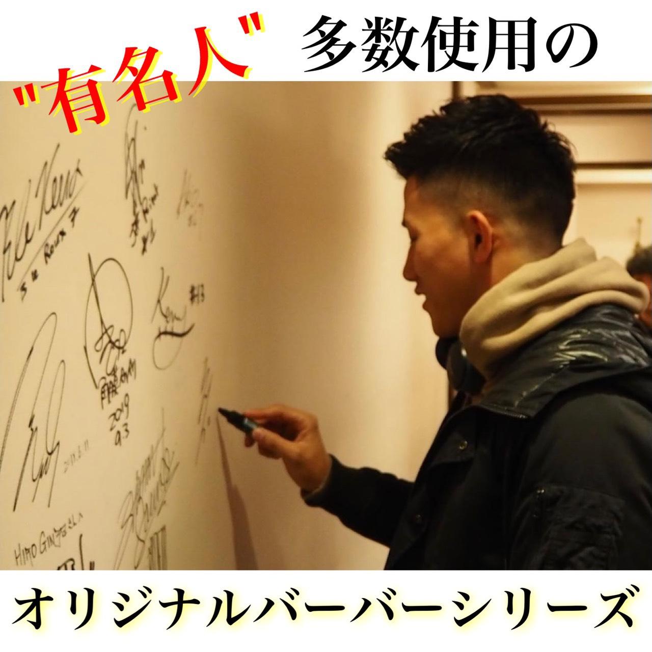 【プレミアムヘアクリーム】バーバークリーム 90g