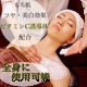 【プレミアムパック】ブライダルホワイトパック 200g