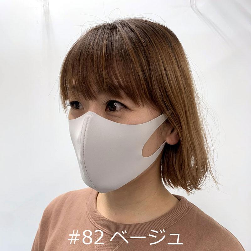 日本製 伸び伸び快適洗える3Dマスク