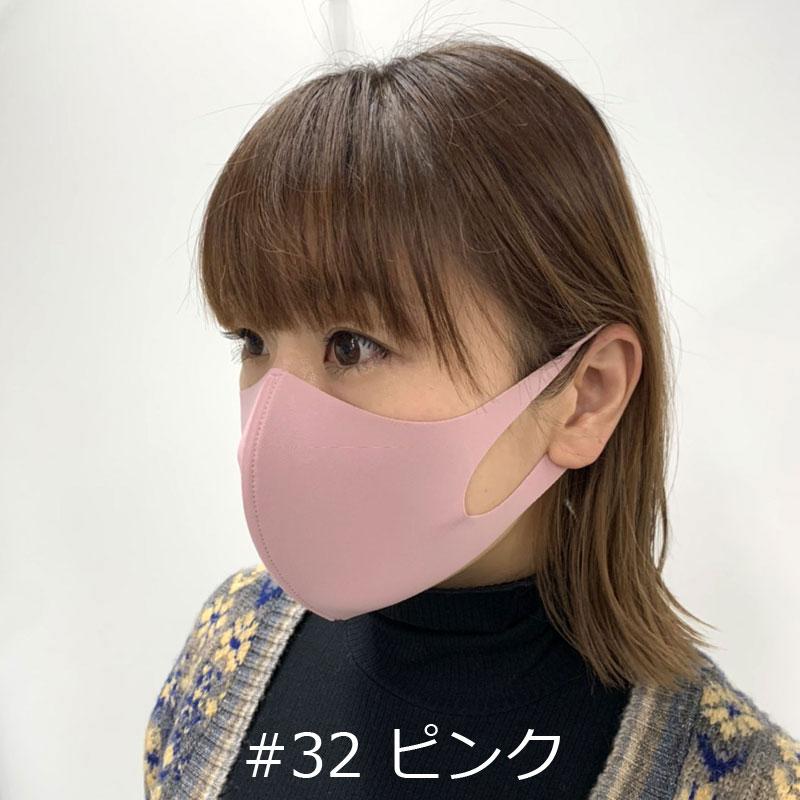 日本製 美肌PREMIUM MASK