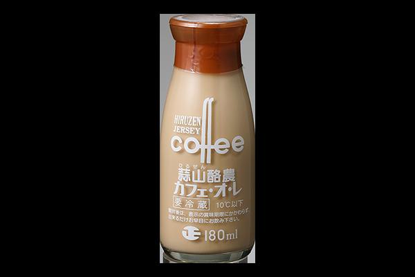 蒜山酪農カフェ・オ・レ 瓶180ml