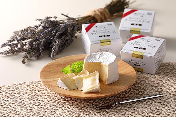 【蒜山酪農もったいない企画】蒜山ジャージーカマンベールチーズミニ 10個  ※2021年6月12日(土)発送