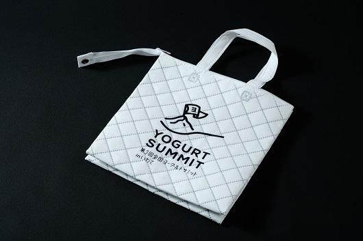 【第3回ヨーグルトサミットinいわて開催記念】オリジナル保冷バッグ(白)