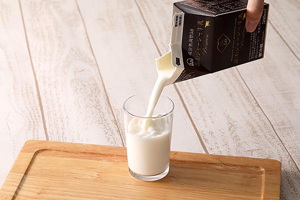 蒜山ジャージー牛乳プレミアム 500ml
