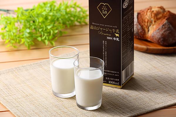 蒜山ジャージー牛乳プレミアム 1000ml