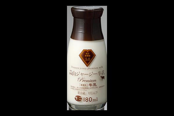 蒜山ジャージー牛乳プレミアム 180ml 瓶