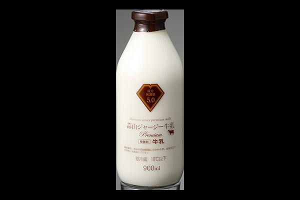 蒜山ジャージー牛乳プレミアム 900ml 瓶