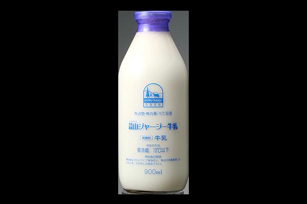 蒜山ジャージー牛乳 無調整・無均質 900ml 瓶