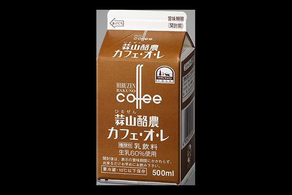 蒜山酪農カフェ・オ・レ 500ml