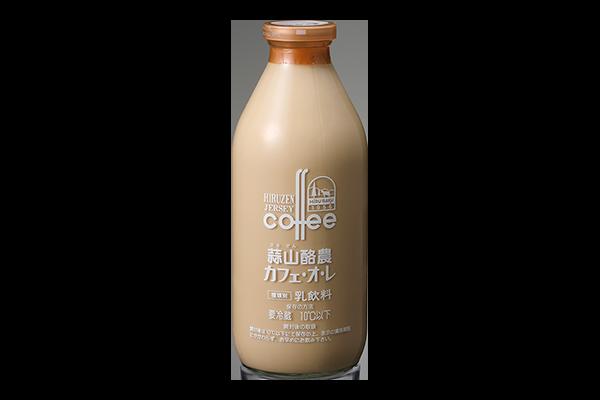 蒜山酪農カフェ・オ・レ 900ml 瓶