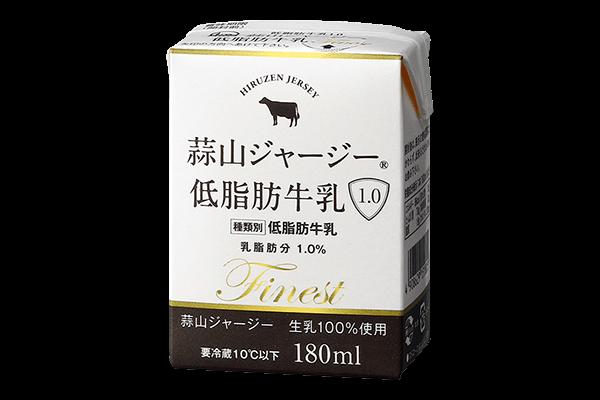 蒜山ジャージー低脂肪牛乳1.0  180ml