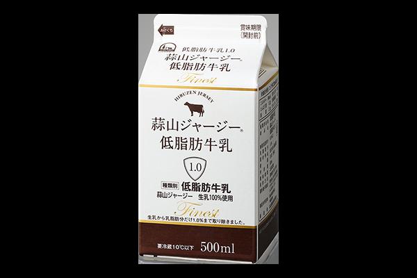 蒜山ジャージー低脂肪牛乳1.0  500ml