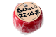 蒜山ジャージースモークチーズ 200g