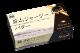 蒜山ジャージーバター225g(加塩)
