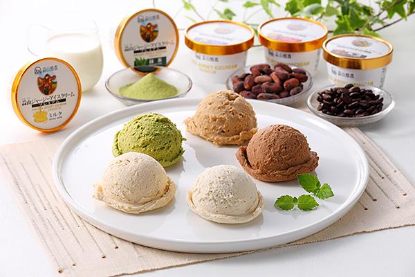 蒜山ジャージープレミアムアイスクリーム8個セット