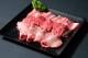蒜山ジャージー焼肉セット (バラ・モモ・タン) 450g
