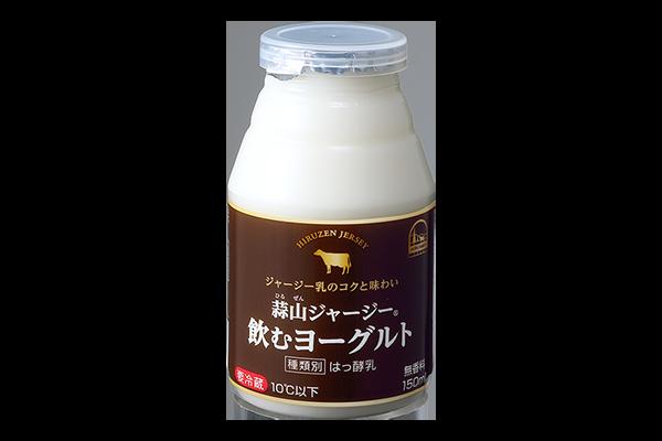 プレミアム牛乳とカフェ・オ・レ&飲むヨーグルトのセット