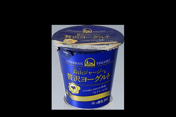 蒜山ジャージー贅沢ヨーグルト10個入り(ギフト用)