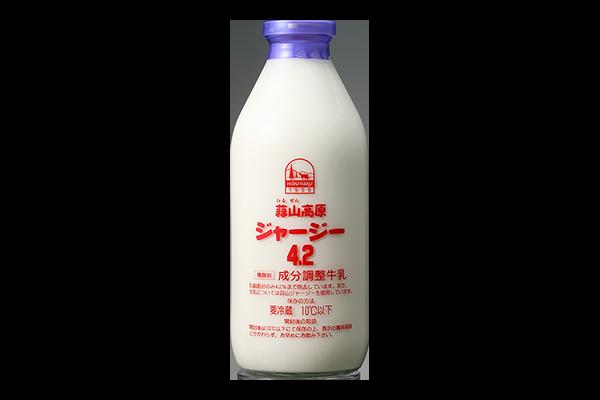 蒜山高原ジャージー4.2 瓶900ml