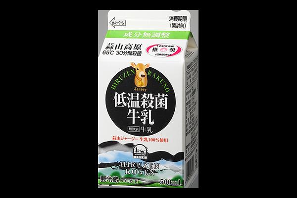 低温殺菌牛乳 500ml