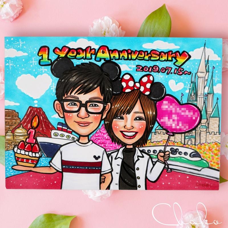 結婚・交際記念日