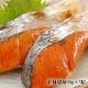 【クール便】いくら・たらこ・紅鮭・時鮭詰め合わせ<4>
