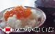 【クール便】塩いくら1kg根室近海秋鮭卵使用無添加<2>