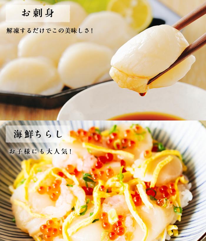 【クール便】根室産ピリ辛明太入りさんま3尾×3袋<16>